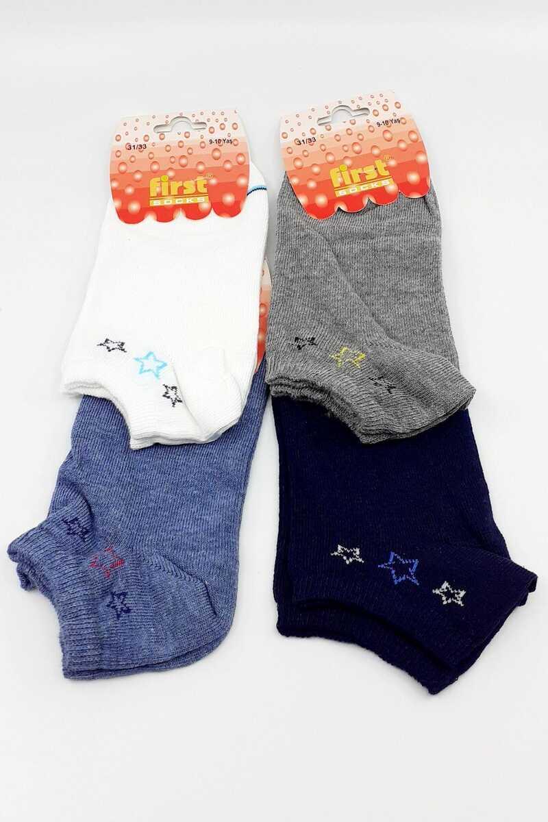 First Erkek Çocuk Patik Çorap Yıldız Desenli - Asorti - 11 - Thumbnail