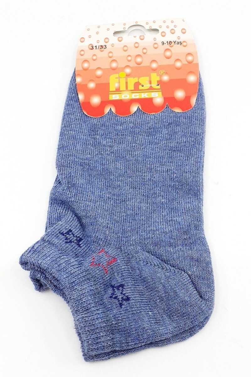 First Erkek Çocuk Patik Çorap Yıldız Desenli - Asorti - 9 - Thumbnail