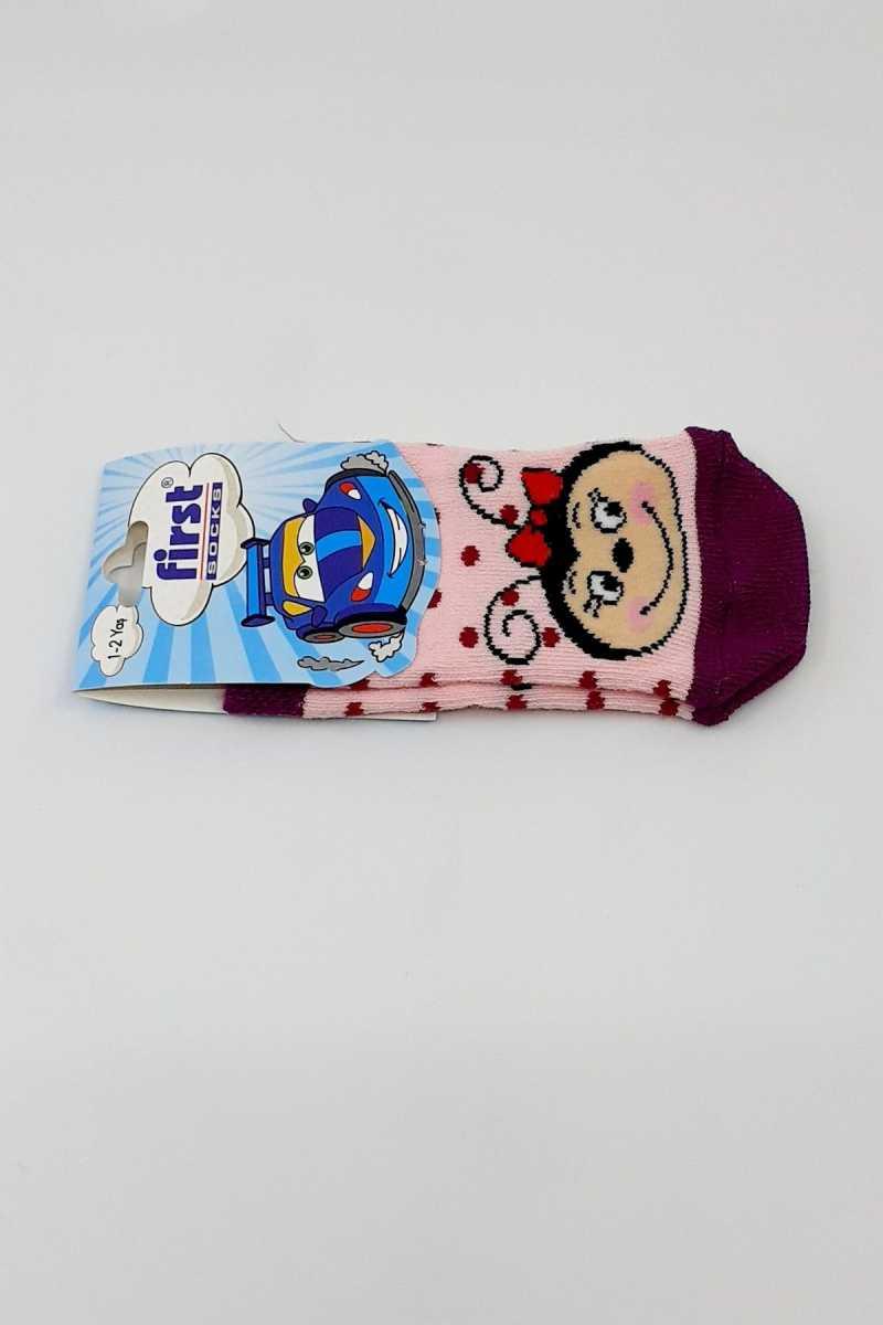 First Kız Bebek Soket Çorap Desenli Yıkamalı - Thumbnail